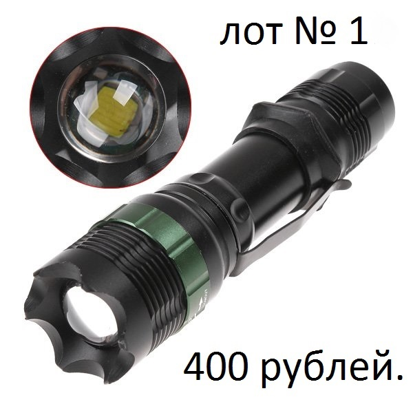 Super-Bright-Cree-T6-7W-LED-Flashlight-Zoomable-Torch-900-Lumens-Convex-Lens-5pcs-lot-Free.jpg